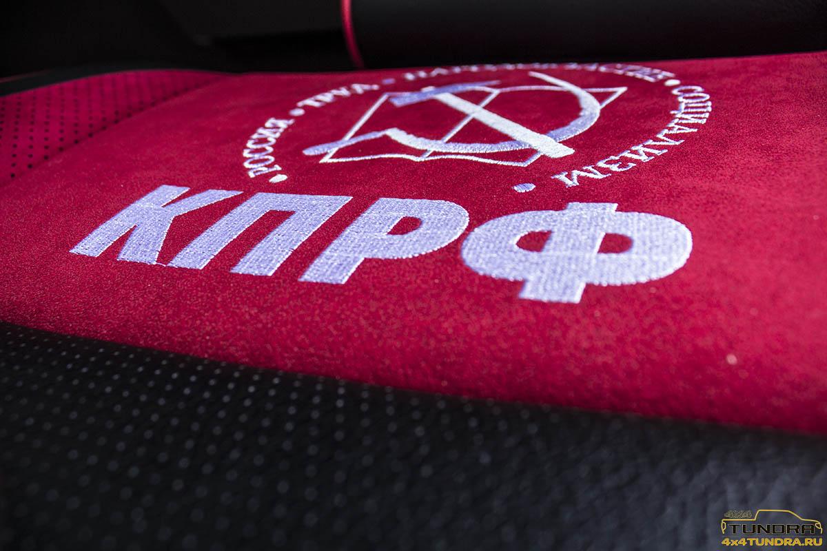 TT-KPRF-interior-5