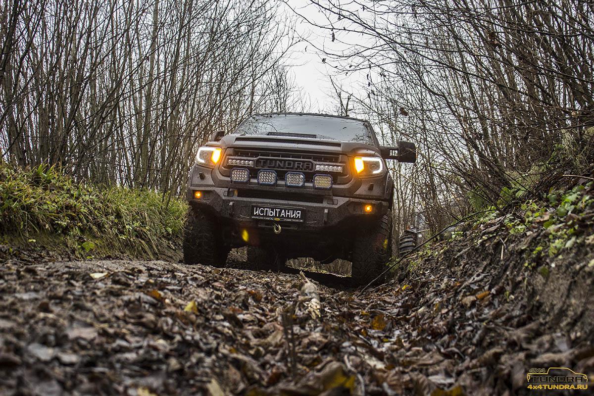 Tundra-6x6-Istra-offroad-test-5