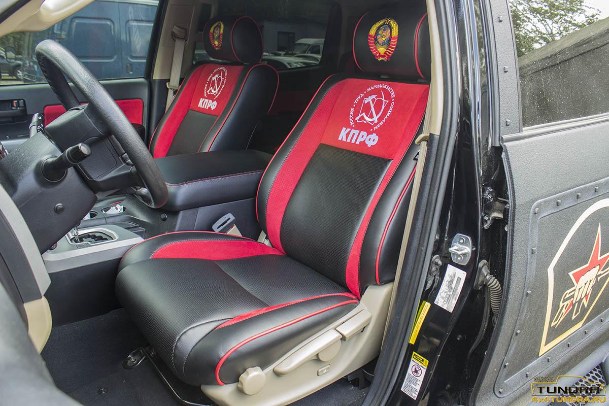 TT-KPRF-interior-1